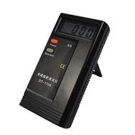 Medidor de Radiação Eletromagnética c/ Pilha incluída