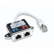 Splitter / Distribuidor de rede UTP / FTP Cat 5