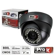 "Câmara de Vigilância Dome AHD CMOS 1MP CORES 1000L 1/4"" IP66 PR"