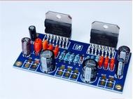 placa amplificador mono Paralela HI-FI 2X TDA7293 170W RMS