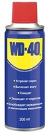 WD-40 Spray Multiusos 200ml