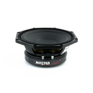 "Woofer 8"" / 200mm 150W RMS 8Ω - Master Audio"