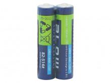 Pack 2 Pilhas Alcalinas LR03 AAA - BLOW