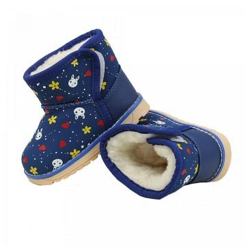 Cizme Copii Panda Blue Star