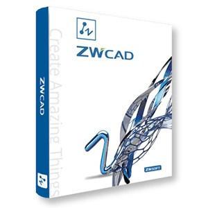 Upgrade la ZwCAD 2021 Professional
