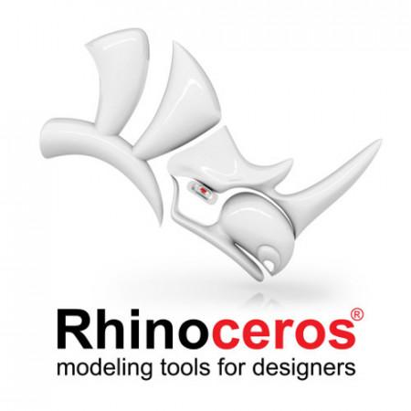 Rhino 7 pentru Mac - Licenta perpetua