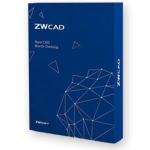 ZwCAD Standard 2022