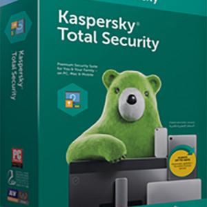 Kaspersky Total Security 3 Dispozitive, 2 ani, Reinnoire, Licenta Electronica