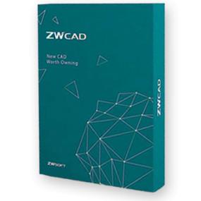 ZwCAD 2021 Mechanical