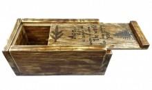 Cutie cadou din lemn de brad, handmade, personalizata 24x10cm