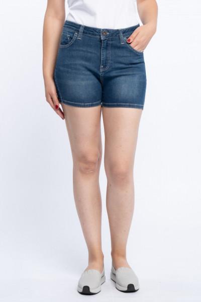 KVL - Pantaloni scurti dama din denim