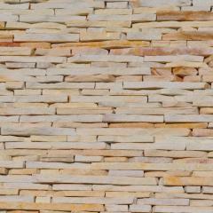 Prirodni kamen - KVARCIT ŽUTI