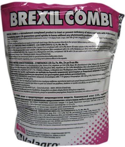 Mikroelementi za biljke - Brexil Combi Valagro 1kg