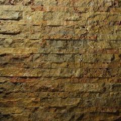 Prirodan kamen - ADAGGIO BRAON
