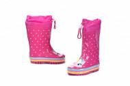 Decije cizme - CH121803FUS