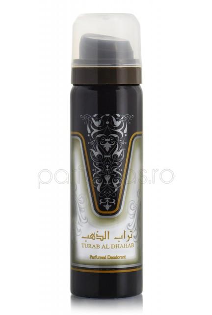 Deodorant Cadou Ahlam Al Arab