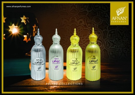 Afnan Dehn Al Oudh Abiyad 100ml - Apa de Parfum