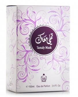 Afnan Tamally Maak Purple 100ml - Apa de Parfum