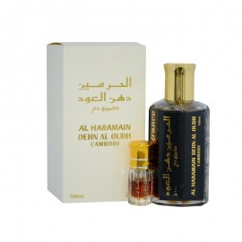 Al Haramain Dehnal Oudh Cambodi Loose 3ml - Esenta de Parfum