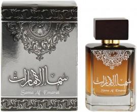Louis Cardin - Sama Al Emarat For Men 100ml - Apa de parfum