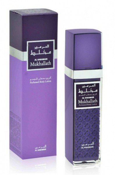 Lotiune Parfumata Mukhallath 50ml
