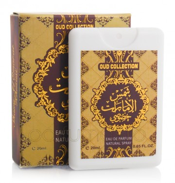 Shams Al Emarat Khususi 20ml Pocket Spray - Apa de Parfum