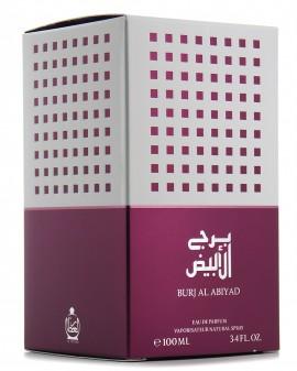 Afnan Burj Al Abiyad