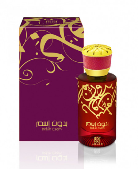 Ahmed Al Maghribi Bidun Esam  50ml - Apa de Parfum