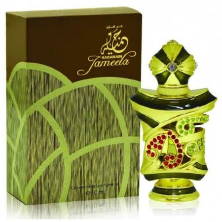 Al Haramain Jameela 10ml - Esenta de parfum