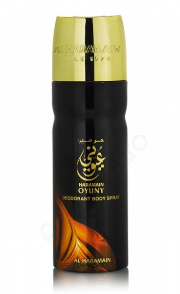 Deo Al Haramain Oyuny 200ml - Deodorant Spray