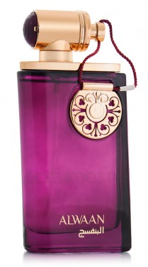 Afnan Alwaan Purple 100ml - Apa de Parfum
