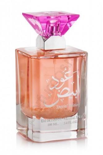 Oud Abiyad 100ml - Apa de Parfum