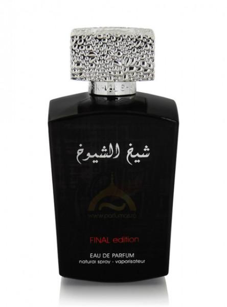 Sheikh Shuyukh Final Edition