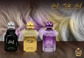 Poze Afnan Tamally Maak Purple 100ml - Apa de Parfum