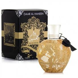 Dar Al Haneen 100ml - Apa de Parfum