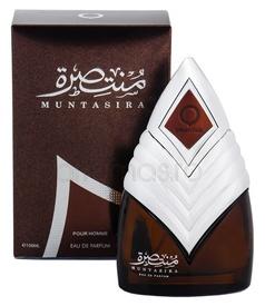 Orientica Muntasira 100ml - Apa de Parfum