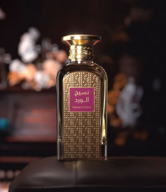 Afnan Naseej Al Ward 50ml - Apa de Parfum