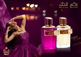 Afnan Seal Of Love 100ml - Apa de Parfum