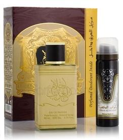 Ahlam Al Arab 80ml - Apa de Parfum