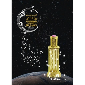 Al Haramain Night Dreams 60ml - Apa de Parfum