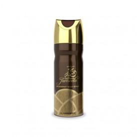 Deo Al Haramain Jameela 200ml - Deodorant Spray