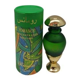 Rasasi Romance 15ml - Esenta de Parfum