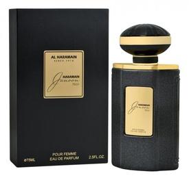 Al Haramain Junoon Noir 75ml - Apa de Parfum
