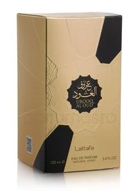 Awraaq Al Oud 100ml - Apa de Parfum