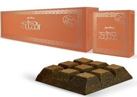 Bakhoor Nabeel (Touch Me) 40g - Carbuni aromati