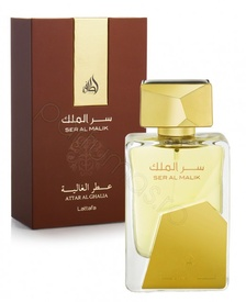 Lattafa Ser Al Malik 100ml (Brown) - Apa de Parfum