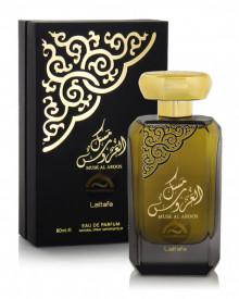 Musk Al Aroos 80ml - Apa de Parfum