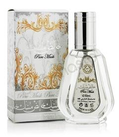 Pure Musk 50ml - Apa de Parfum