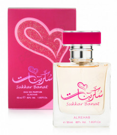 Al Rehab Sukkar Banat 50ml - Apa de Parfum