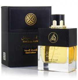 Khas Lil Rijal Black Edition 100ml Edp By Lattafa